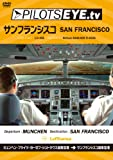 PILOTS EYE.tv Munchen→SAN FRANCISCO [DVD]