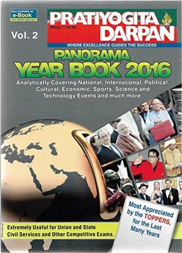 PRATIYOGITA DARPAN YEAR BOOK-2016 ( Vol-2 )