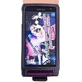 【Smart Holder for Biz】 docomo REGZA Phone T-01D(フリップトップスタイル)