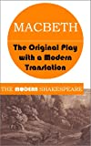 Image of Macbeth (The Modern Shakespeare: The Original Play with a Modern Translation)