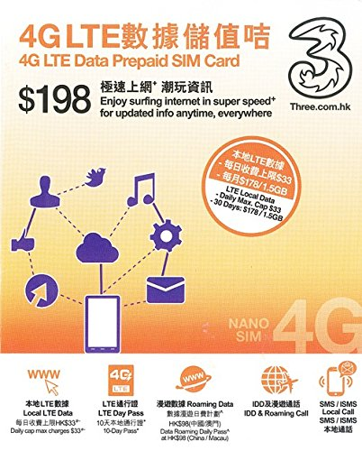 [3HK] 4G LTE (Nano-SIM) Data プリペイドSIM