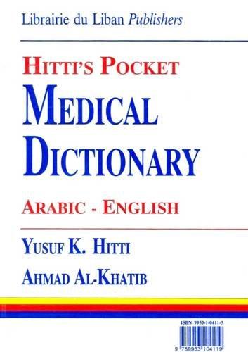 Hitti's Pocket Medical Dictionary Arabic-English (Arabic Edition)