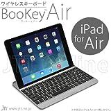 「iPad Air 用 ワイヤレスキーボード Bookey Air スペースグレー」iPad Airの文字入力が快適になる Bluetooth接続キーボード・ブッキーエアー ブラック【JTTオンライン限定販売商品】 JTTオンライン以外の店舗が販売している商品は弊社とは一切関係ない粗悪な「偽物(コピー)品」となります ご注意下さい