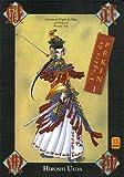 echange, troc Hiroshi Ueda - L'Opéra de Pékin, Tome 1 :