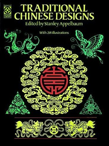 Traditional Chinese Designs (Dover Design Library)
