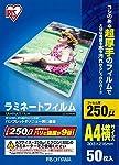 アイリスオーヤマ ラミネートフィルム A4横 250μm LZ-25A450