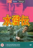 The Water Margin - Vol. 2 [1976] [DVD]