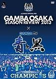 �������� ���������ӥ塼2013×�����TV~�Ĥȹ�~ [DVD]