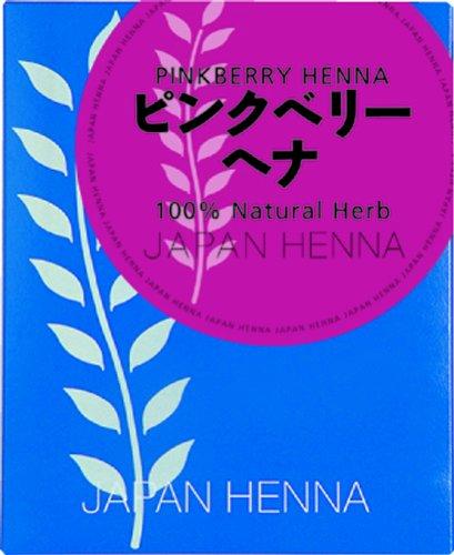 ジャパンヘナ ピンクベリー 100g