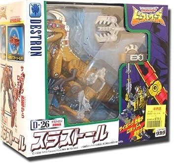 Capitaine d'assaut TF Beast Wars D-26 Destron Sula d?crochage (Japon import / Le paquet et le manuel sont ?crites en japonais)