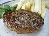 無添加 牛肉100% 人気のハンバーグ -150g- ランキングお取り寄せ