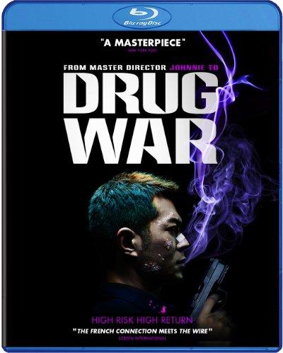 Drug War [Blu-ray]