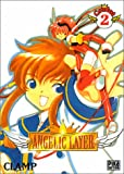 echange, troc Clamp - Angelic Layer, tome 2