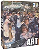 Art (DVD) (PC & Mac)