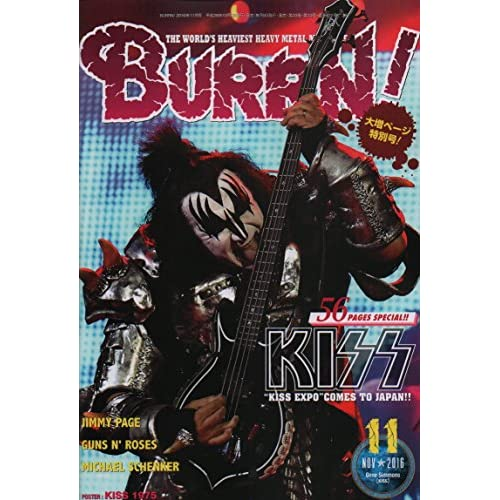 BURRN! (バーン) 2016年 11月号