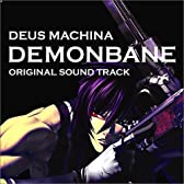 DEUS MACHINA DEMONBANE ORIGINAL SOUND TRACK