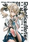 ROBOTICS;NOTES Revival Legacy 1 (ヤングジャンプコミックス・ウルトラ)