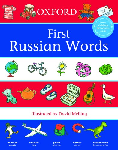 OXFORD RUSSIAN WORDS (First Words)