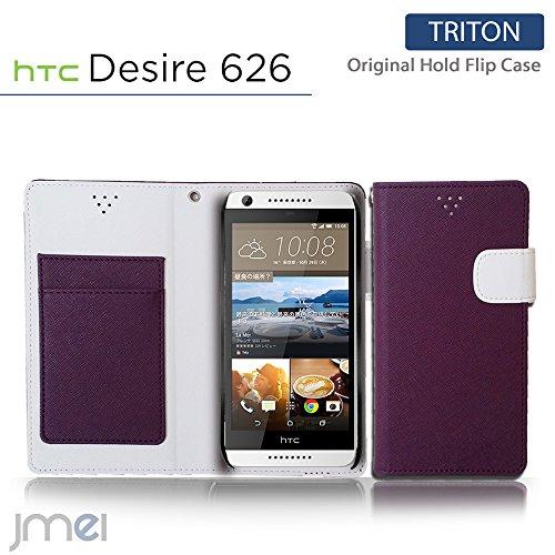HTC Desire 626 ケース JMEIオリジナルホールドフリップケース TRITON パープル 楽天モバイル デザイア simフリー スマホ カバー スマホケース スマートフォン
