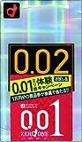 オカモト コンドームズ 0.02 EX 1箱12個入 (0.01ミリ1個サンプル付)