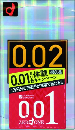 Okamoto 0.02 EX Polyurethane Condom 12pc | Regular Size (Japan Import)