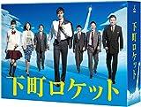 ��Amazon.co.jp����� ��Į�?�å� -�ǥ��쥯���������å���- Blu-ray BOX (������ꥪ�ꥸ�ʥ���奫���������ѹ�ʿ&����ƻ��̾�ɥ�ץꥫ��)