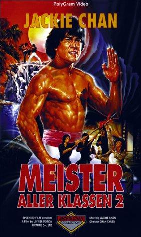 Meister aller Klassen 2 [VHS]