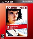 EA BEST HITS ミラーズエッジ