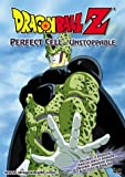 Dragon Ball Z: Perfect Cell - Unstoppable [DVD] [2002] [Region 1] [US Import] [NTSC]