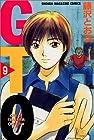 GTO 第9巻 1998年11月14日発売