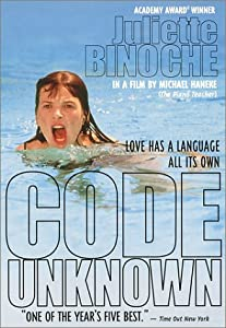 Code Unknown [Import]