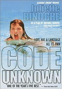 Code Unknown