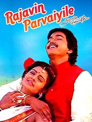 Rajavin Parvaiyile