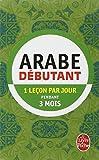 Arabe pratique de base