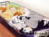 【カーテン魂】[俺の妹がこんなに可愛いわけがない。]桐乃×黒猫ベッドシーツ
