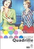カドリーユ [DVD]