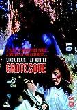 Grotesque [DVD]