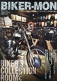 BIKERーMON (バイカーモン) 2013年 05月号 [雑誌]