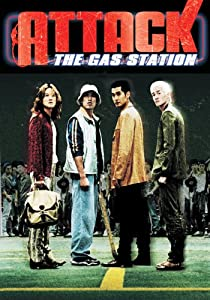 Attack the Gas Station [DVD] [Region 1] [US Import] [NTSC]