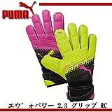 プーマ(PUMA) エヴォパワー 2.3 グリップ RC 41222 ピンク グロー/セーフティ イエロー/ブラック/トリックス
