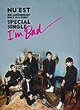 Special Single Album - I'm Bad (CD + 1 ランダムメンバーサイン入りポストカード)(限定版)(韓国盤)