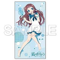『凪のあすから』 向井戸まなか マイクロファイバーバスタオル【コミックマーケット84】