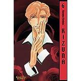 "Kizuna, Band 6von ""Kazuma Kodaka"""