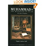 Muhammad: The Messenger of Islam