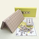 Este conjunto de laca a medida Genpei pieza Shogi establece Shinkei 7 Goori tablero de ajedrez (jap?n importaci?n)