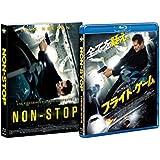 フライト・ゲーム (初回限定特典/デジタル・コピー付) [Blu-ray]