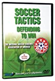 Soccer Tactics - Defending To Win [DVD]