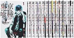 「東京喰種 (トーキョーグール Tokyo Ghoul)」全巻セット価格比較