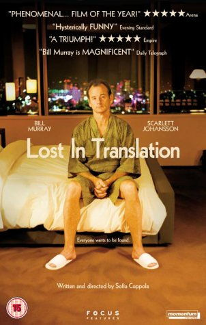 Lost In Translation [VHS] [UK Import]