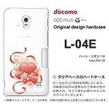 docomo Optimus G Pro L-04E ケース Optimus G Pro L-04E カバー ケース・ジャケット【ハート・リボン138/l04e-PM138】